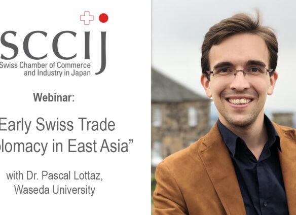 "Webinar: ""Early Swiss Trade Diplomacy in East Asia"""