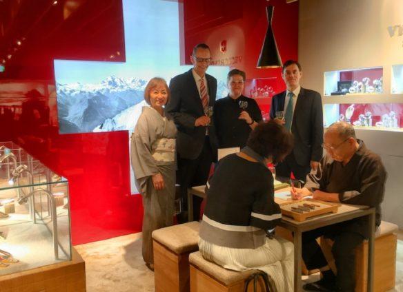 Swiss Design Meets Edo Craftsmanship