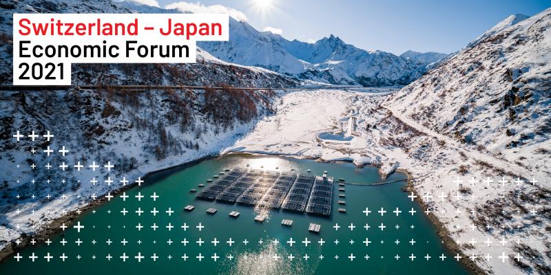 Switzerland – Japan Economic Forum 2021 [Online]