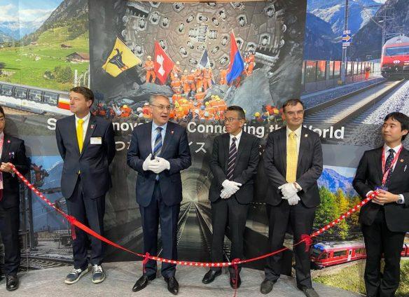 First Swiss Pavilion at Japan's Mass-Trans Innovation fair