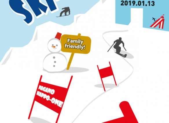 4th Inter-Chamber Ski Race
