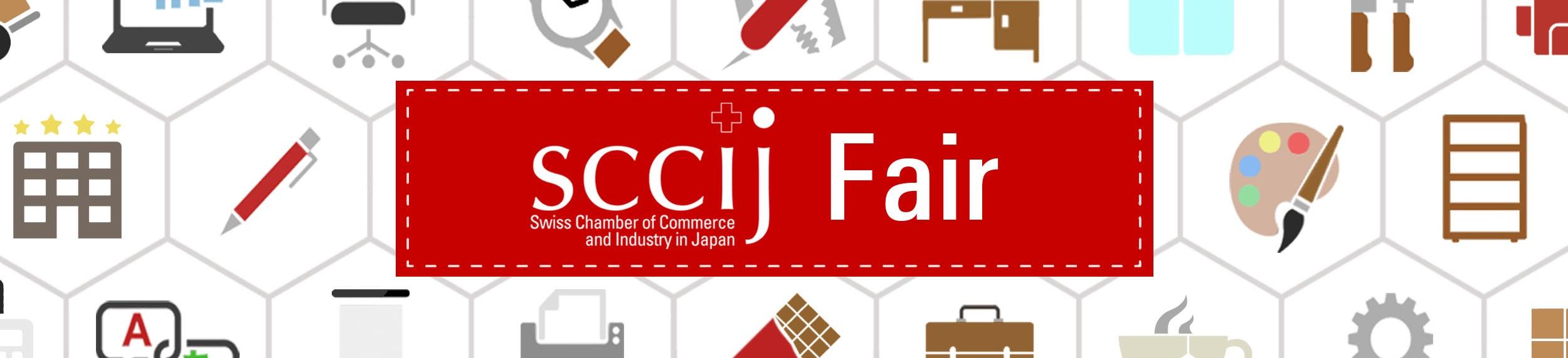 SCCIJ Fair 2021 – SNP Inc.: One Decision Can Shape our Future