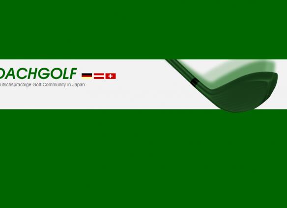 DACH Golf Tournament 2018