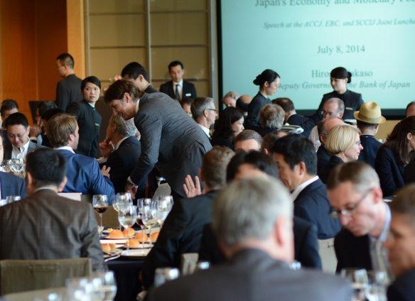 EU Chambers Joint Luncheon: Ms. Yuriko Koike, Tokyo Governor