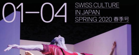 Swiss Culture in Japan