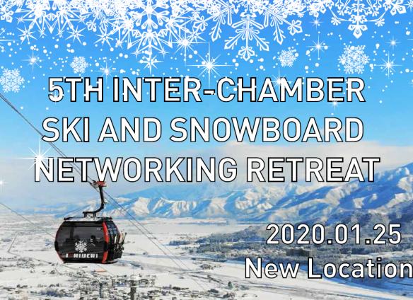 5th Inter-Chamber Ski Race