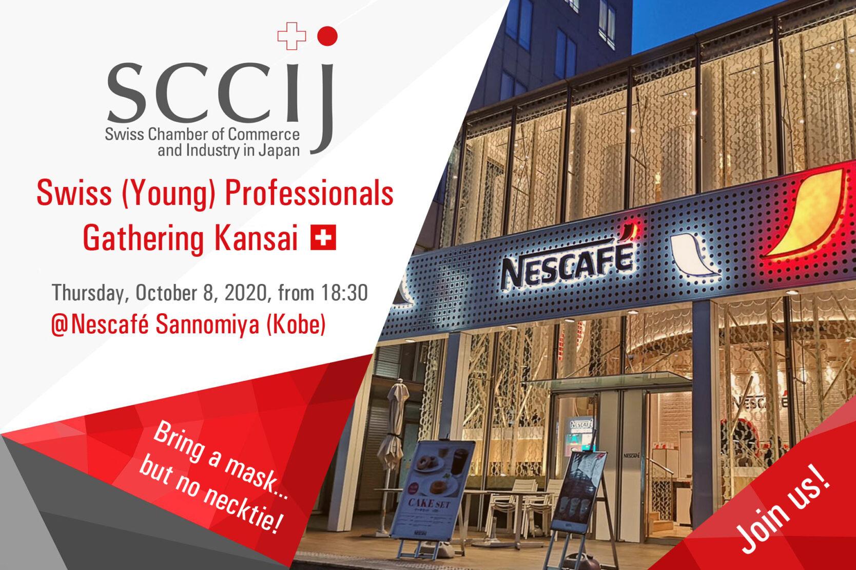 Swiss (Young) Professionals Gathering Kansai