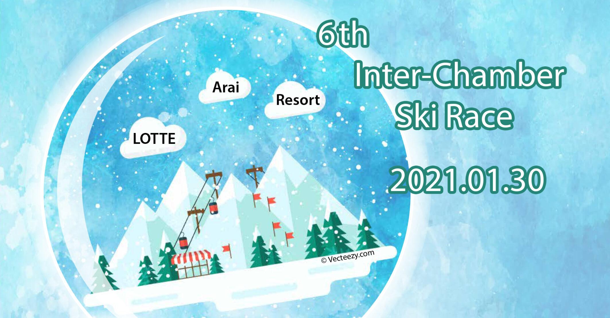 6th Inter-Chamber Ski Race