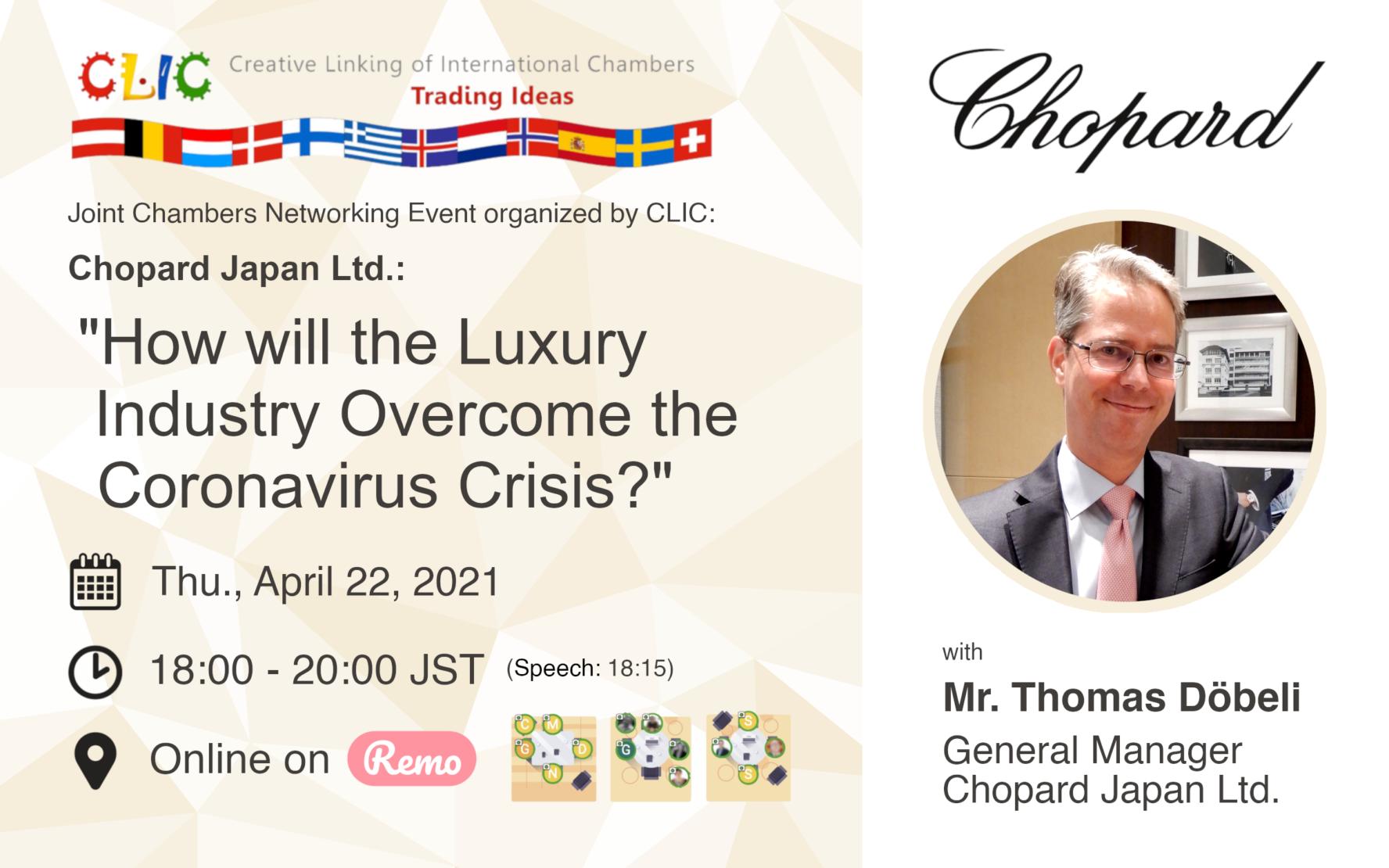 The 9th CLIC Event: Chopard Japan Ltd.